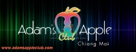 Admas Apple Club Website Logo