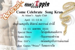 Songkran party 2012 at Adam's Apple Club - Chiang Mai's best known gay bar