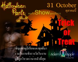 Halloween at Adams Apple Gay Bar Chiang Mai