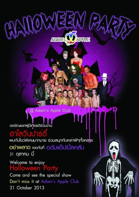 Haloween Partyy at Adam's Apple Gay Club Chiang