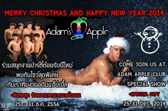 Adams Apple Club Chiang Mai - Specil Christmas Show 2013ow