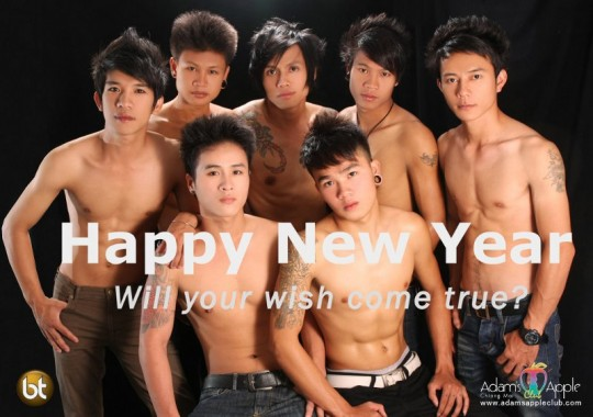 Happy New Year from Adam's Apple Club Chiang Mai