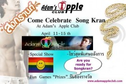 Songkran at Adams Apple Gay Club Chiang Mai Gay Bar