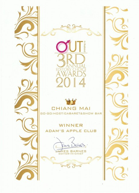 out in Thailand readers award for Adams Apple