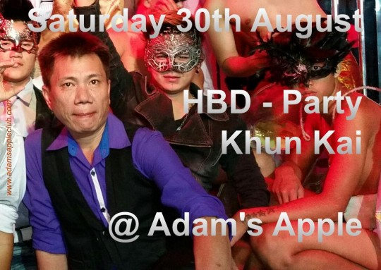Khun Kai Birthday Party at Adam's Apple Club Chiang Mai