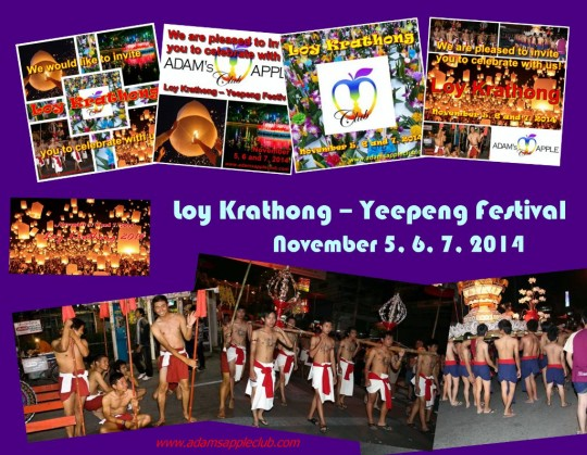 Loy Krathong Advert