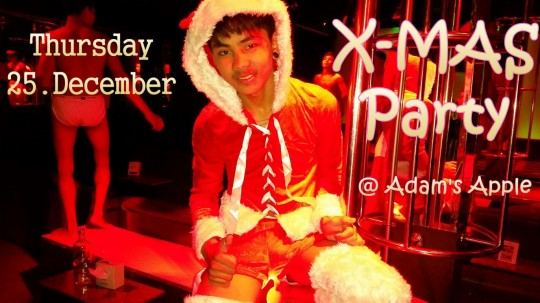 Christmas party at Adam's Apple