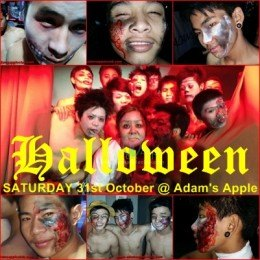 Halloween Party 2015 Adams Apple Club