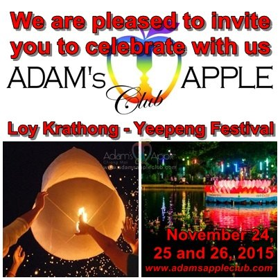 Loy Krathong Adams Apple