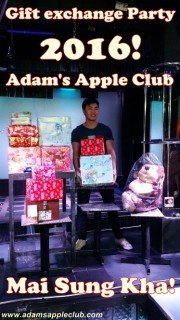 Gift Exchange Party Adams Apple 2016