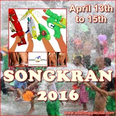 Songkran 2016 Gay Bar Chiang Mai