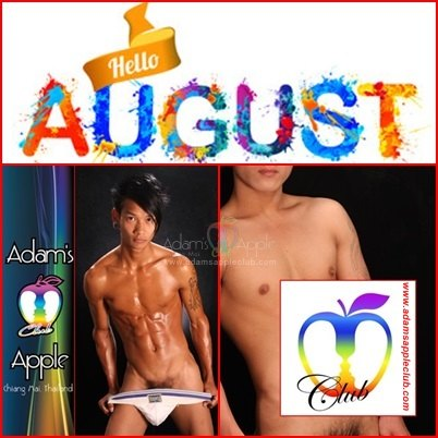 Hello August Adams Apple Club