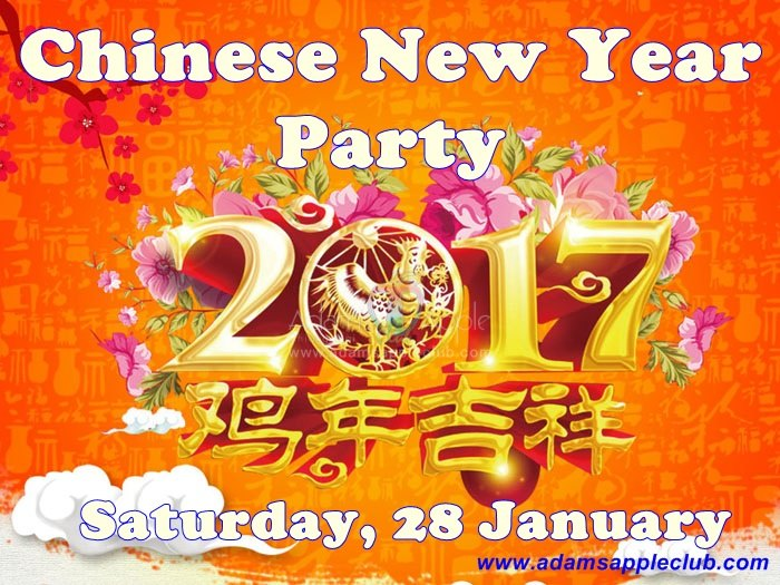 Chinese new year 2017 Adams Apple Club