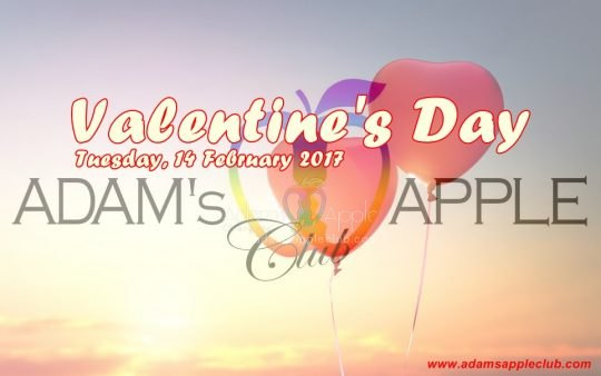 Valentine's Day 2017 Adams Apple Club
