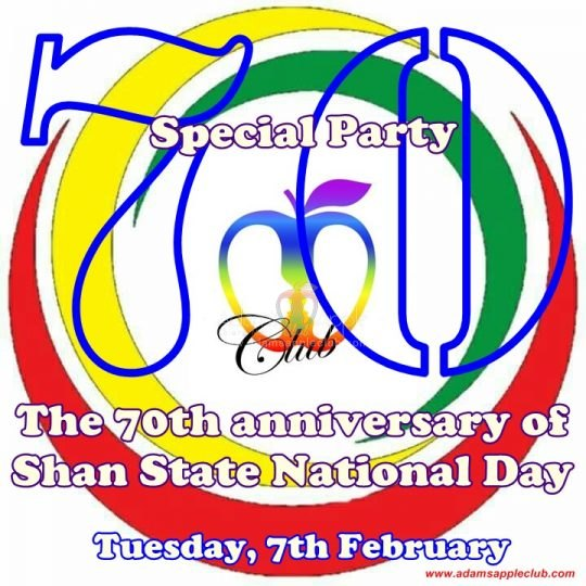 The 70th anniversary of Shan State National Day