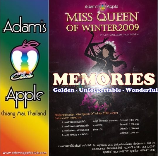 Memories Adams Apple Club Chiang Mai MISS QUEEN OF WINTER 2009