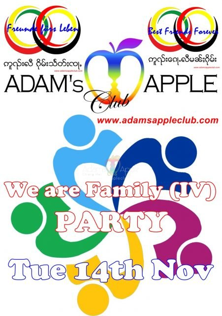 We are Family IV Adams Apple Club
