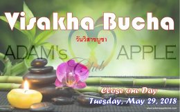 Visakha Bucha Day Adam's Apple Club Chiang Mai
