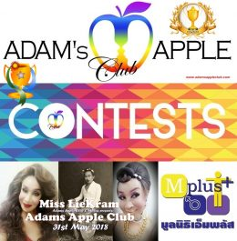Miss LieKram Adams Apple Club Contest Old, but still very beauty and smart