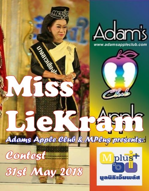 Miss Liekram Adams Apple Club Chiang Mai Gay Bar Contest