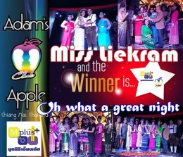 Miss LieKram Adams Apple Contest MPlus Chiag Mai