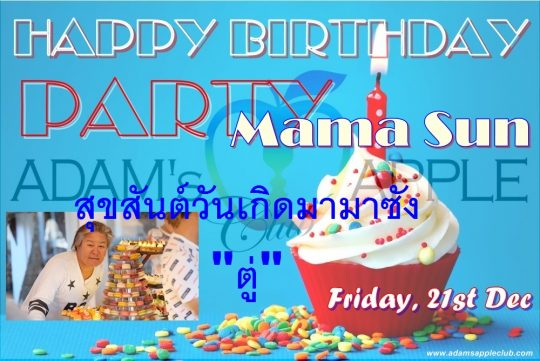Happy Birthday Party Mama Sun Adams Apple Club
