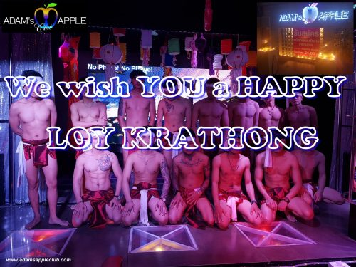 Loy Krathong 2018 Adams Apple Club