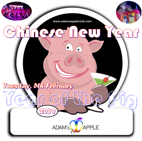 Adams Apple Club CNY Year of the Pig 2019