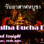 Asalha Bucha Day Adams Apple Club