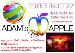 Location Adams Apple Club Chiang Mai