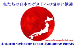 A warm welcome to our Japanese guests