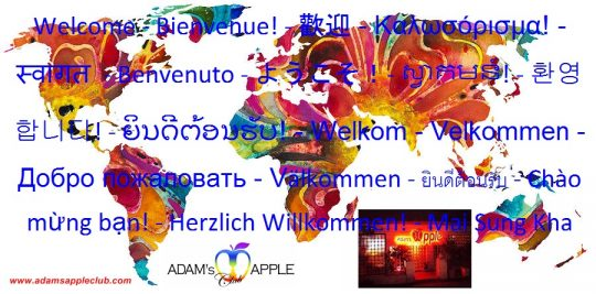 Welcome – Bienvenue!  Adams Apple Club Chiang Mai