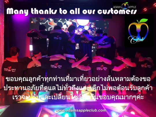 Adams Apple Club Chiang Mai Thank YOU