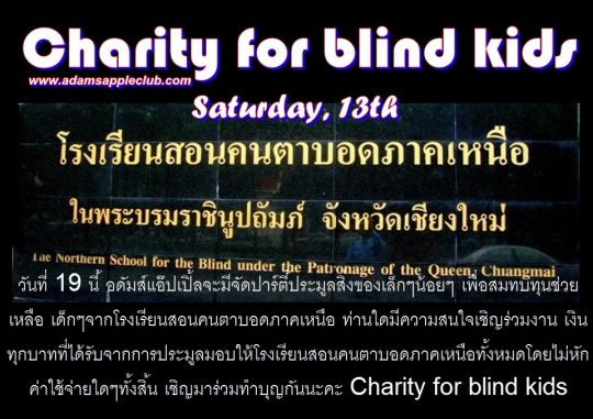 Charity for blind kids Adams Apple Club
