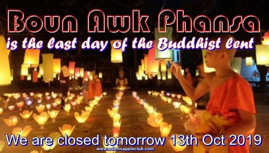 Boun Awk Phansa Day 2019