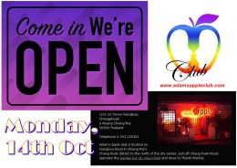 Adams Apple Club We are open-Monday