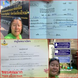 8.500 THB for Blind Kids from Adams Apple Club
