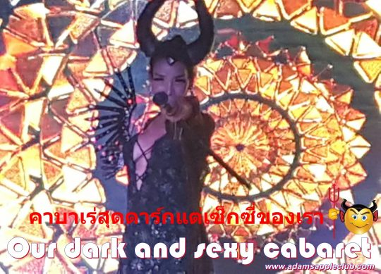 Our dark and sexy Cabaret from Adams Apple Club Chiang Mai