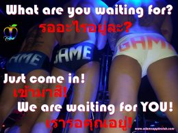 Just come in! We are waiting for you!