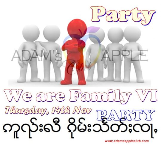 We are Family VI Adams Apple Club