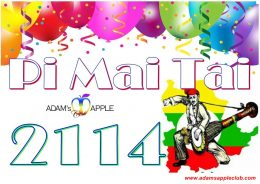 Happy Tai Yai New Year 2114 Adams Apple Club