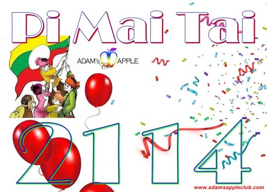 Happy Tai Yai New Year Pi Mai Tai 2114 Adams Apple Club