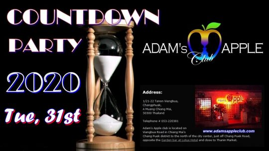 COUNTDOWN PARTY 2020