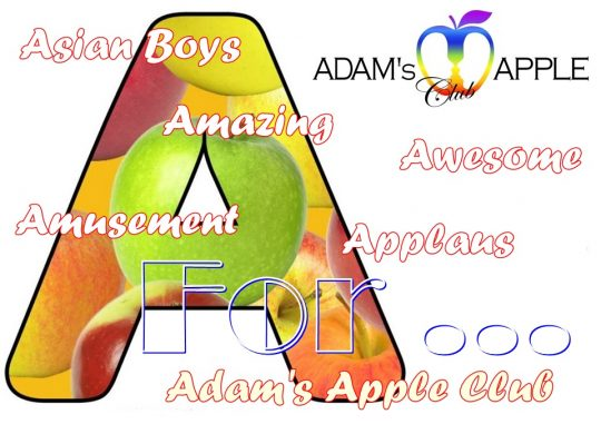 A for ... Adam's Apple Club