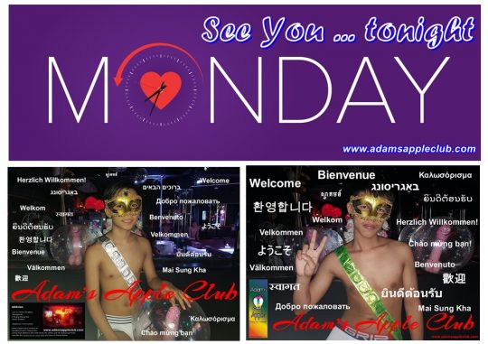 Monday Adams Apple Club Gay bar Chiang Mai