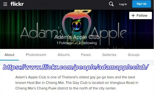 Adams Apple Club on Flickr 2