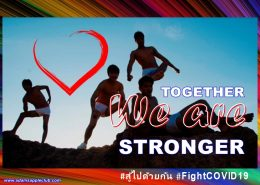 TOGETHER we're STRONGER Adams Apple Club