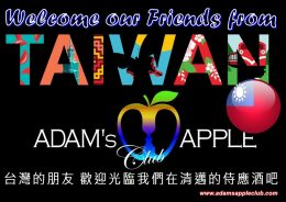 Welcome Friends from Taiwan at Adam's Apple Gay Club Chiang Mai Host Bar