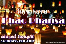 Khao Phansa Day Adams Apple Club
