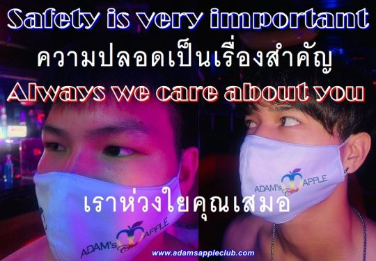 Always we care about you Adams Apple Gay Club Chiang Mai